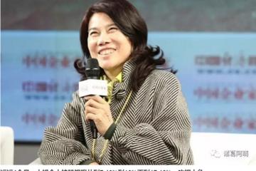董明珠成银隆第二大股东,1.9亿持股17%、市值19亿