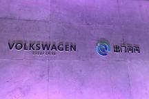 大众汽车携手出门问问,投资1.8亿以中国为基点发展人工智能