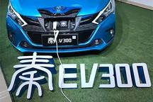 比亚迪新能源又要搞事情,秦EV300改款上市仅是开始