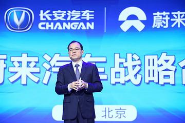 长安将与蔚来成立合资公司,共同布局汽车智能化、电动化