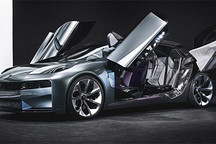 又一辆带剪刀门的电动超跑,LYNK&CO新概念车组图曝光