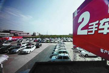 二手车商普遍拒收新能源车,车辆贬值率超6成