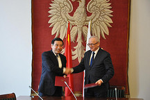 工信部将与波兰能源部合作电动汽车 已签备忘录