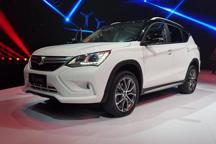 比亚迪宋家族两款重磅新车上市 宋EV300补贴后售价19.99-20.99万元