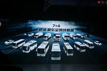 """比亚迪展示""""公交电动化""""亮眼成绩单 云轨项目将扩建至20城"""