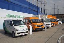 传统车厂+无车承运平台,互联网新能源城市物流车发布