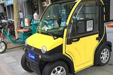 马光远:共享单车很火,但这个行业未来比共享单车更火