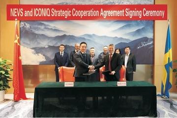 国能携手艾康尼克,未来致力于新能源车领域新产品联合开发
