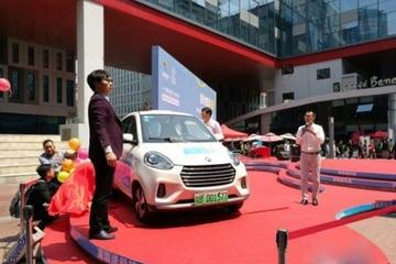 广州成立共享汽车专委会 发布内地首个共享汽车规范