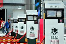 国网要将充电桩升级成新国标了! 改造数超4万根