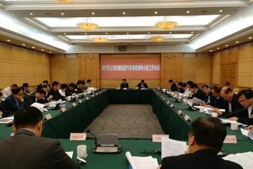 """上海新能源汽车发展实现""""双突破"""":产值破百亿、推广量破10万辆"""