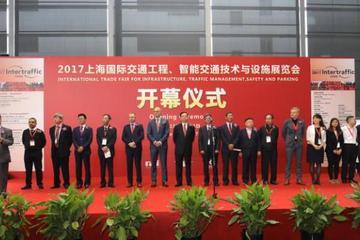 智能交通与绿色同行  银隆新能源携全产业链实力亮相ITS Asia