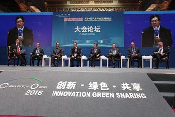 探讨新能源汽车核心竞争力如何锻造,2017中国汽车论坛即将召开