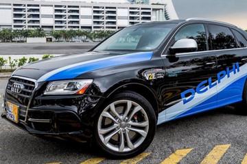 德尔福拆分动力总成业务,聚焦自动驾驶,它会成为英特尔的下一个收购目标吗?