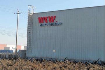 京威股份投资11.39亿元在德国建厂 持续加码新能源汽车产业