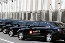 易到用车获北京网约车牌照,能否解决车主提现问题?