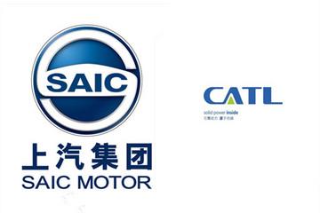 上汽/宁德时代携手发展动力电池业务,拟设立两家合资公司