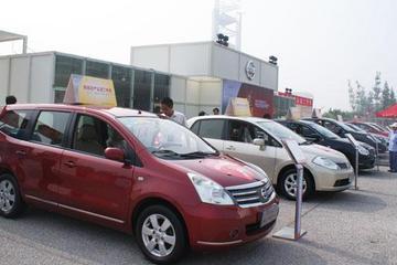 买新能源二手车须做专业检测