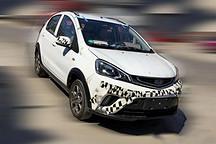 吉利远景X1纯电动版 入选第四批新能源汽车推广目录