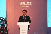 董扬:中国汽车年产量还可增长一倍,电动汽车创新速度高于其他地区