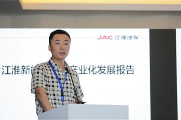 江淮汽车王方龙:2017-2020年将开发四大电动汽车平台