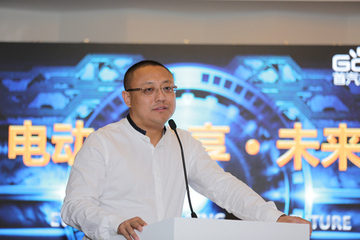 Gofun谭奕:2017年底前电动汽车分时租赁服务扩至20城