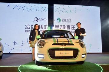 """盼达用车获""""最佳新能源智能出行平台""""称号,累计行驶里程1.22亿公里"""
