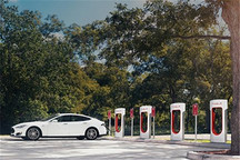 大部分免费 特斯拉超级充电收费政策
