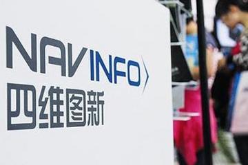 四维图新发起投资基金,规模达10亿元