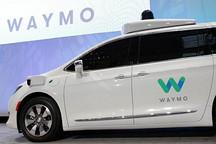 可达700亿美元 谷歌自动驾驶技术公司估值