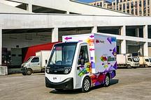 小灵通创始人再创业 宣布推出新能源汽车制造平台
