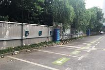 电亮中国第四季之充电群英会:上海秦车主探访六个站点