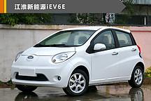"""""""610""""百团大""""赚""""购车节车型抢先看之江淮新能源"""