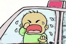 儿童热死在汽车内的技术性防范