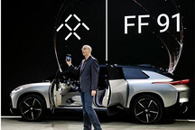 Faraday Future将于四周内公布CEO人选