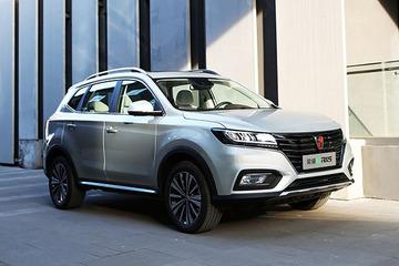 一周新车 | 上汽荣威ERX5正式上市;宝马未来概念座舱中国首秀