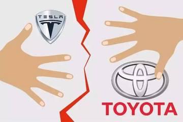 卖掉所有股份 丰田和特斯拉或将开战