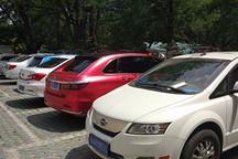电亮中国第四季之充电群英会:比亚迪E6充电不兼容问题大大改善
