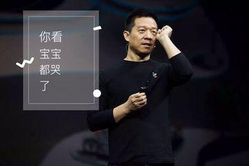 冒险家贾跃亭即将出任乐视全球汽车董事长