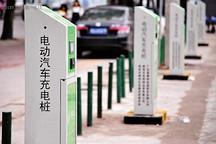 东莞市电动汽车充电服务费调整为0.80元/千瓦时