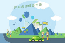 充电、购车和出行,国家电网打造新能源汽车三位一体e享服务