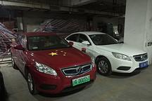 上海到青海之路,北汽EU260历练磨难从海拔几十米的郧西直达海拔1000米的西安