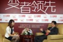 中汽研吴卫:积极将中国电动车标准推向国际