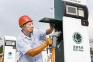 天津市首批100个充电桩全部安装到位