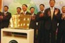 央企电动车产业联盟成立(附名单)