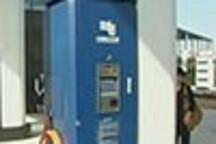 首个公用电动汽车充电站亮相亚运城