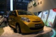 奇瑞再筑电动车产业联盟
