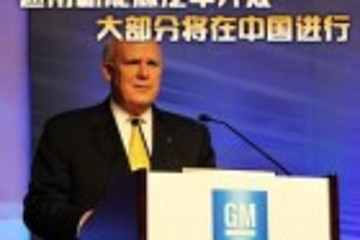 通用新能源汽车开发大部分将在中国进行