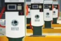 2010年中国主要城市建成电动汽车充电站76座