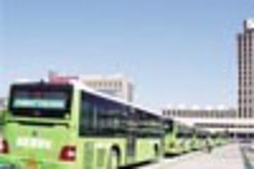 内蒙古呼和浩特首批新能源客车正式投入运行